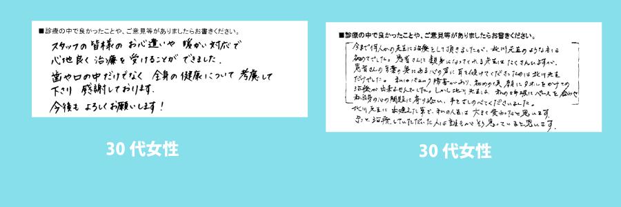 okyaku1